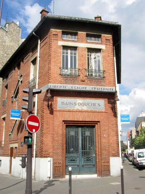 Les anciens bains douches castagnary accueillent un collectif d artistes paris maman moi - Les bains douches pamiers ...