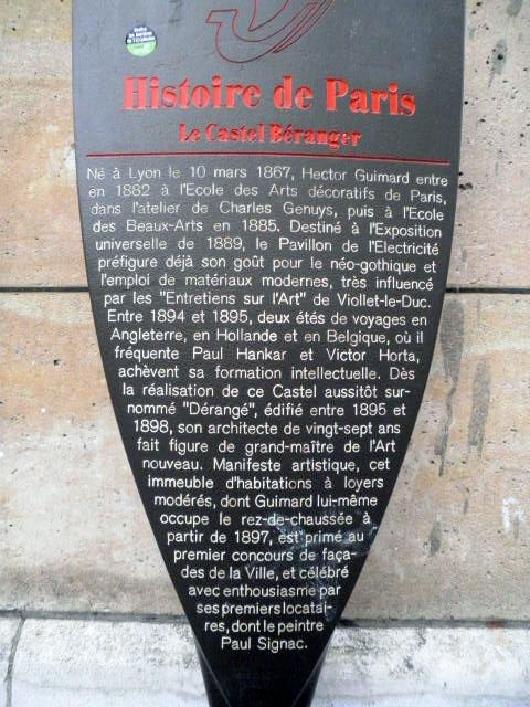 Les pelles starck racontent l histoire de paris paris maman et moi - Philippe starck histoire des arts ...