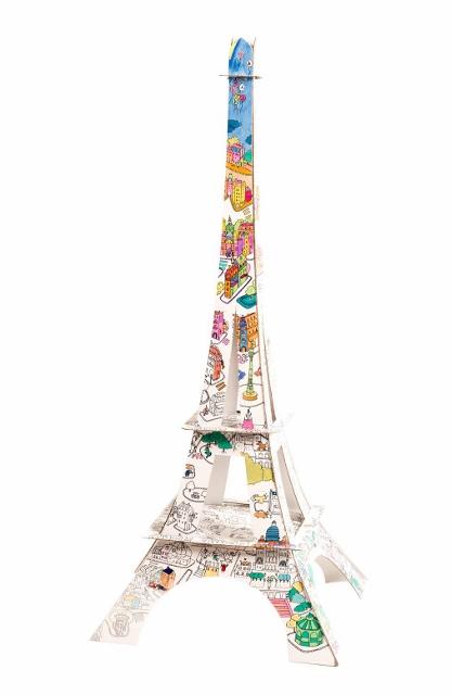 La tour eiffel colorier paris maman moi - La tour eiffel a colorier ...